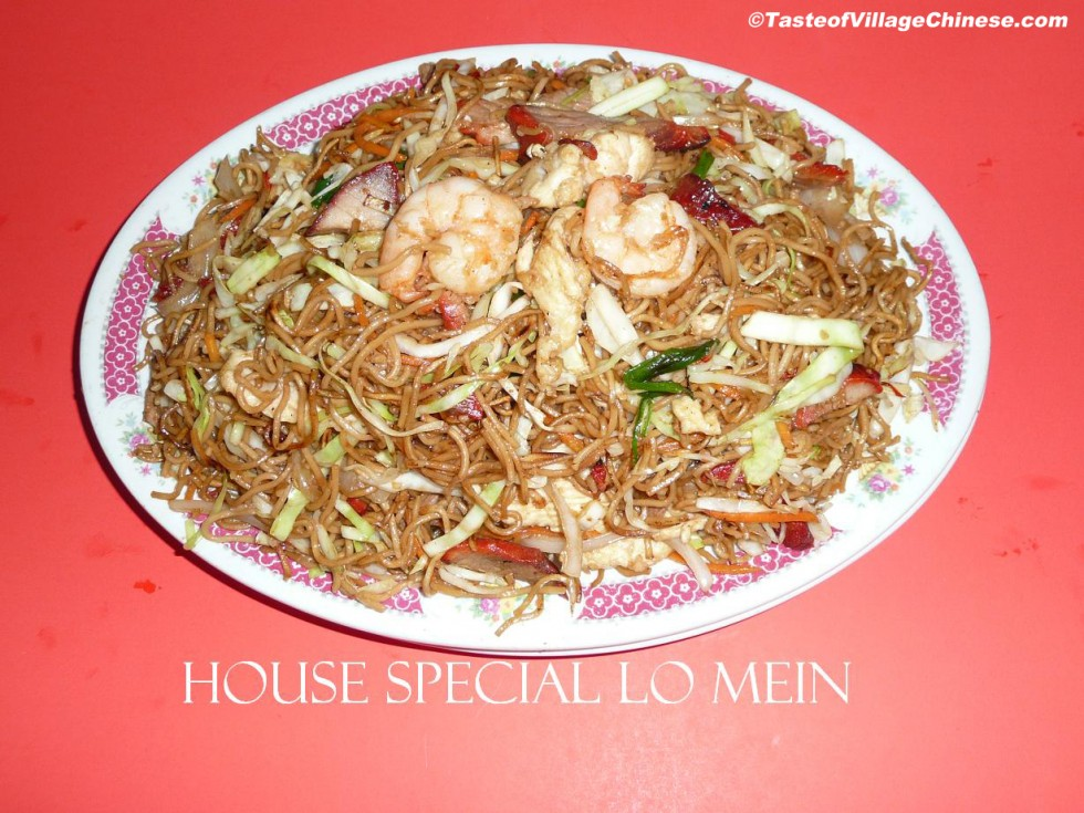 House Special Chow Mein House Specialties | Ta...