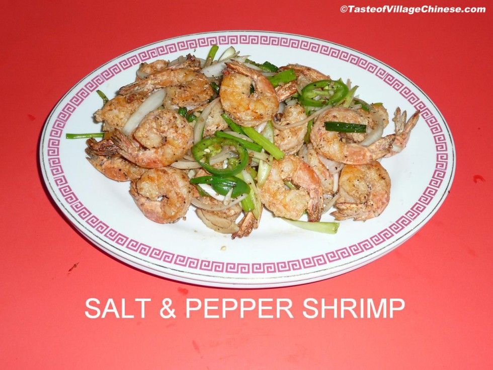 spicy salt and pepper shrimp recipes dishmaps pepper relish spicy salt ...